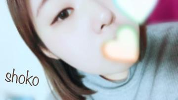 しょうこ Fカップ「ゆずどこいったの~~」12/11(月) 20:29 | しょうこ Fカップの写メ・風俗動画