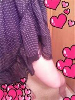 「うれしい限り☆」12/11(月) 20:39   さほの写メ・風俗動画