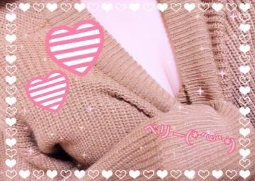 「今日も寒い〜°・(>_<)・°」12/11(月) 21:42   ベリーの写メ・風俗動画