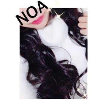 ノア(NOA)「ノアです」12/11(月) 22:22 | ノア(NOA)の写メ・風俗動画
