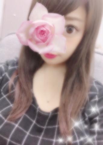 あや Fカップ美巨乳美少女「出勤しております??」12/11(月) 23:45 | あや Fカップ美巨乳美少女の写メ・風俗動画