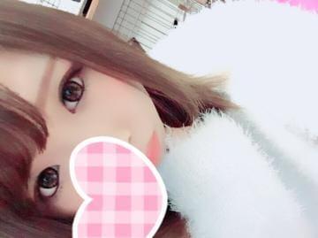 「おれい」12/12(火) 02:05 | まおの写メ・風俗動画