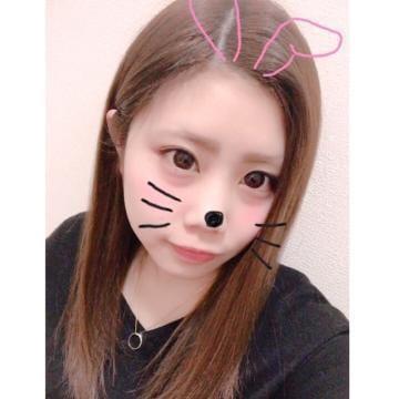 さり「お礼☆*:」12/12(火) 03:00   さりの写メ・風俗動画
