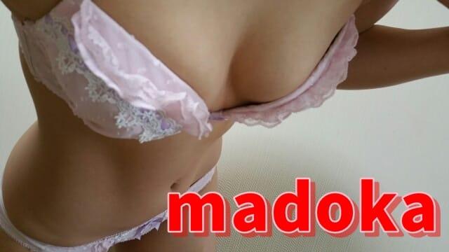 マドカ「待機戻りました!」12/12(火) 04:37 | マドカの写メ・風俗動画