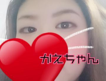 かえ Hカップ「終わりっ?」12/12(火) 06:46 | かえ Hカップの写メ・風俗動画