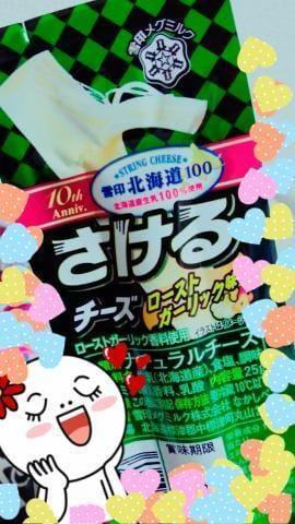 かえ Hカップ「はまってるもの(・ω・)」12/12(火) 07:04 | かえ Hカップの写メ・風俗動画