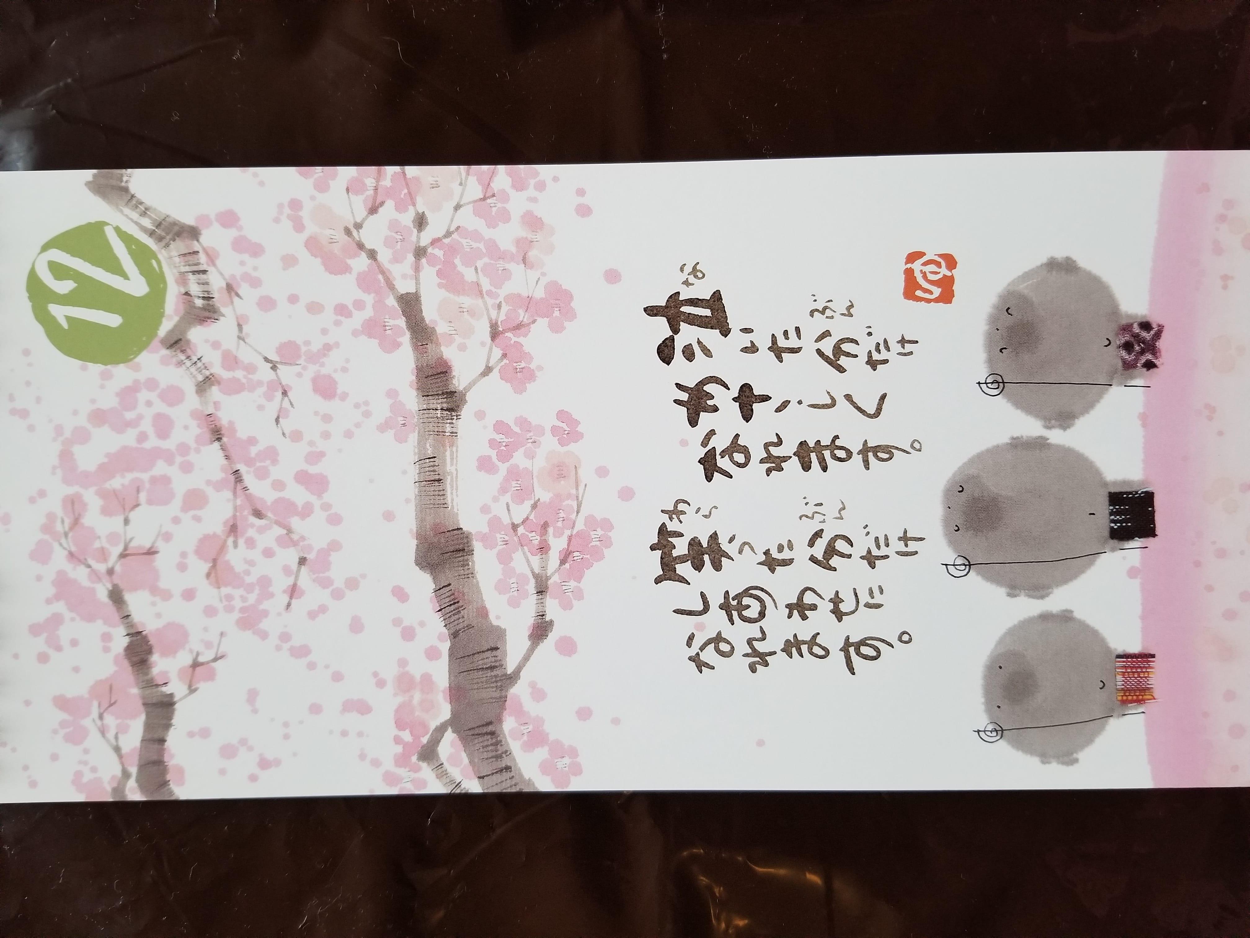 智里(ちさと)「☆おはようございます☆」12/12(火) 07:19   智里(ちさと)の写メ・風俗動画