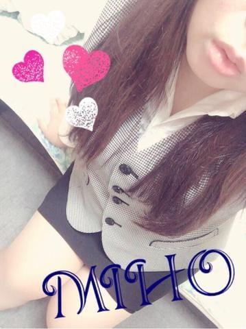 みほ Dカップ「ゆーきやこんこん♪」12/12(火) 12:46 | みほ Dカップの写メ・風俗動画