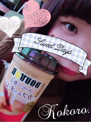「寒すぎて手が……笑」12/12(火) 13:16   こころ Fカップの写メ・風俗動画