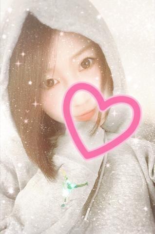 さゆき「★ いくよ〜 ☆」12/12(火) 13:48   さゆきの写メ・風俗動画