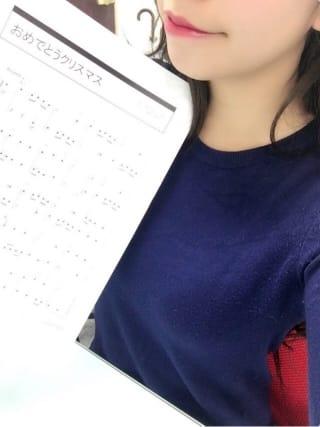 渚 ベル「ベルです」12/12(火) 13:58 | 渚 ベルの写メ・風俗動画