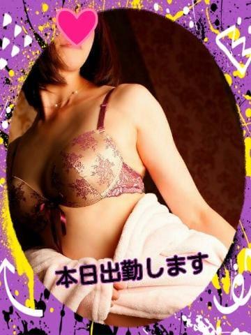 「[お題]from:おったまげさん」12/12(火) 14:42   菫恋 すみれの写メ・風俗動画