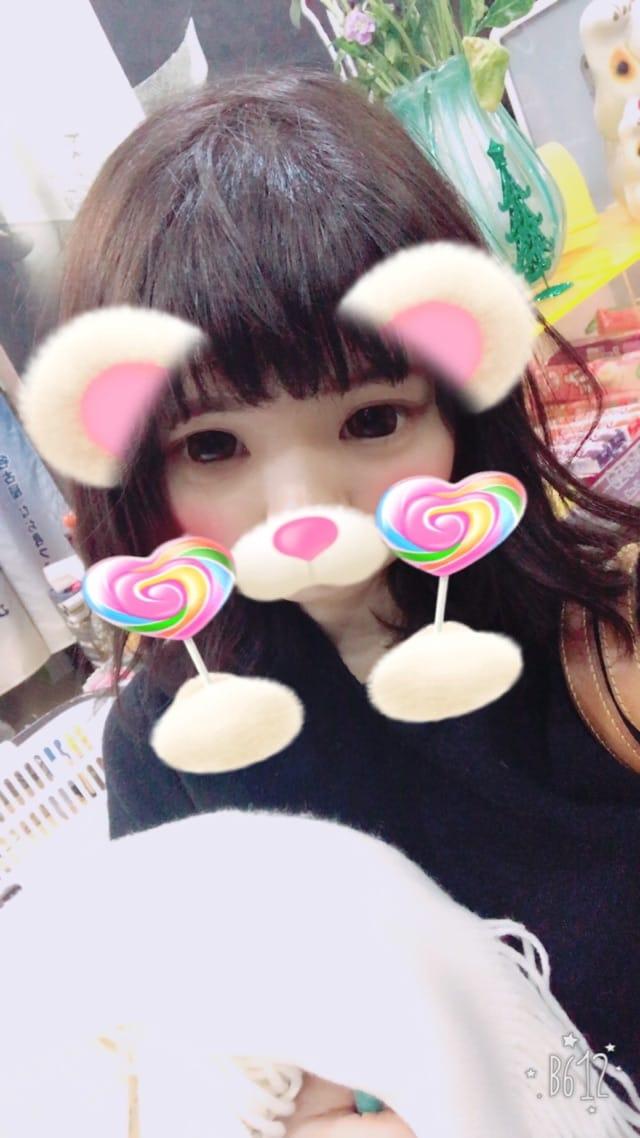 「おやすみ」12/12(火) 16:20 | ゆうなの写メ・風俗動画