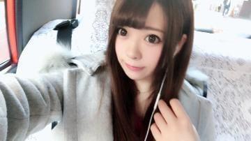 りんか「今日います♡」12/12(火) 16:24   りんかの写メ・風俗動画