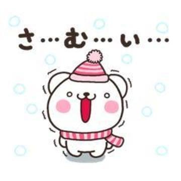 「寒すぎる・・・」12/12(火) 16:46   かえ Hカップの写メ・風俗動画