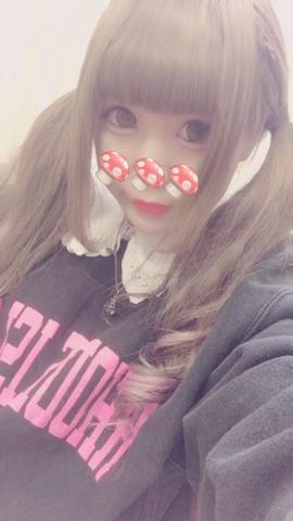 「こんにちわ」12/12(火) 17:27 | りあんの写メ・風俗動画