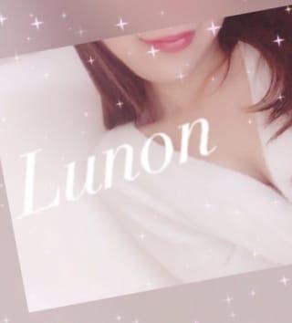 妃宮 ルノン「ありがとうございました♡」12/12(火) 18:11 | 妃宮 ルノンの写メ・風俗動画