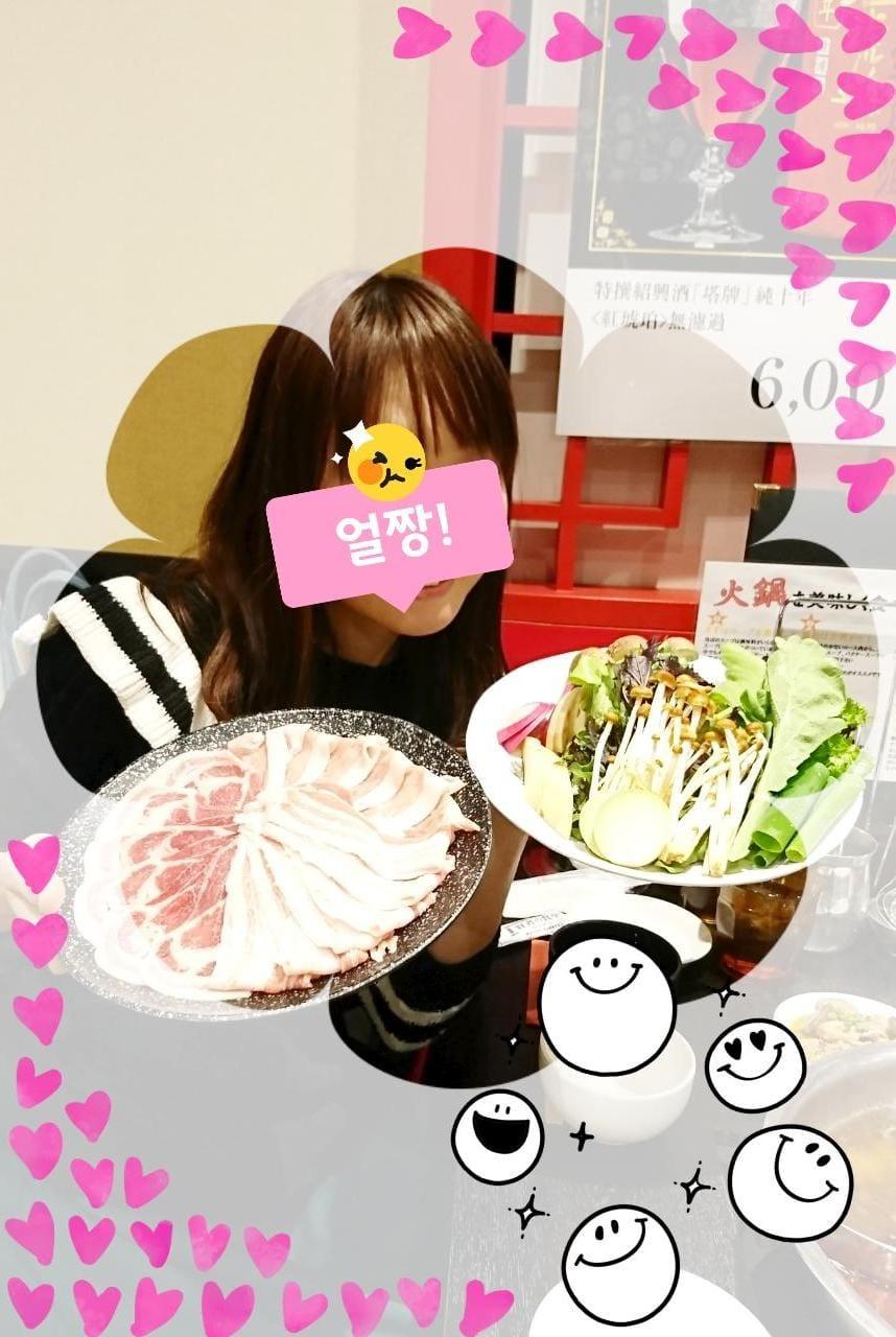 「ホットな鍋☆かすみ☆」12/12(火) 18:21 | かすみの写メ・風俗動画