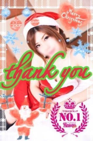 ペコ「ぉ礼♡」12/12(火) 19:00 | ペコの写メ・風俗動画