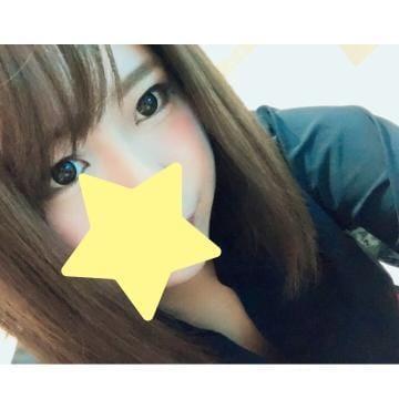 「夜はこれから!!」12/12(火) 19:02 | アオバの写メ・風俗動画
