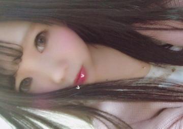 しほ「しゅっきん ����」12/12(火) 19:12   しほの写メ・風俗動画