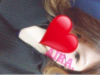 あいら「あいらの勝利♡!」12/12(火) 20:49 | あいらの写メ・風俗動画