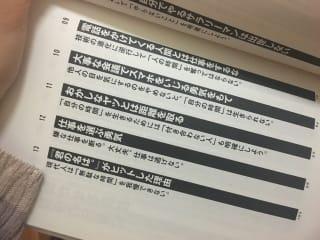 れいあ「ドジっ娘倶楽部」12/12(火) 21:43 | れいあの写メ・風俗動画
