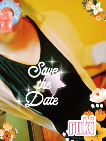 「お疲れ様です(??ω??)」12/12(火) 22:14 | ★るき★の写メ・風俗動画