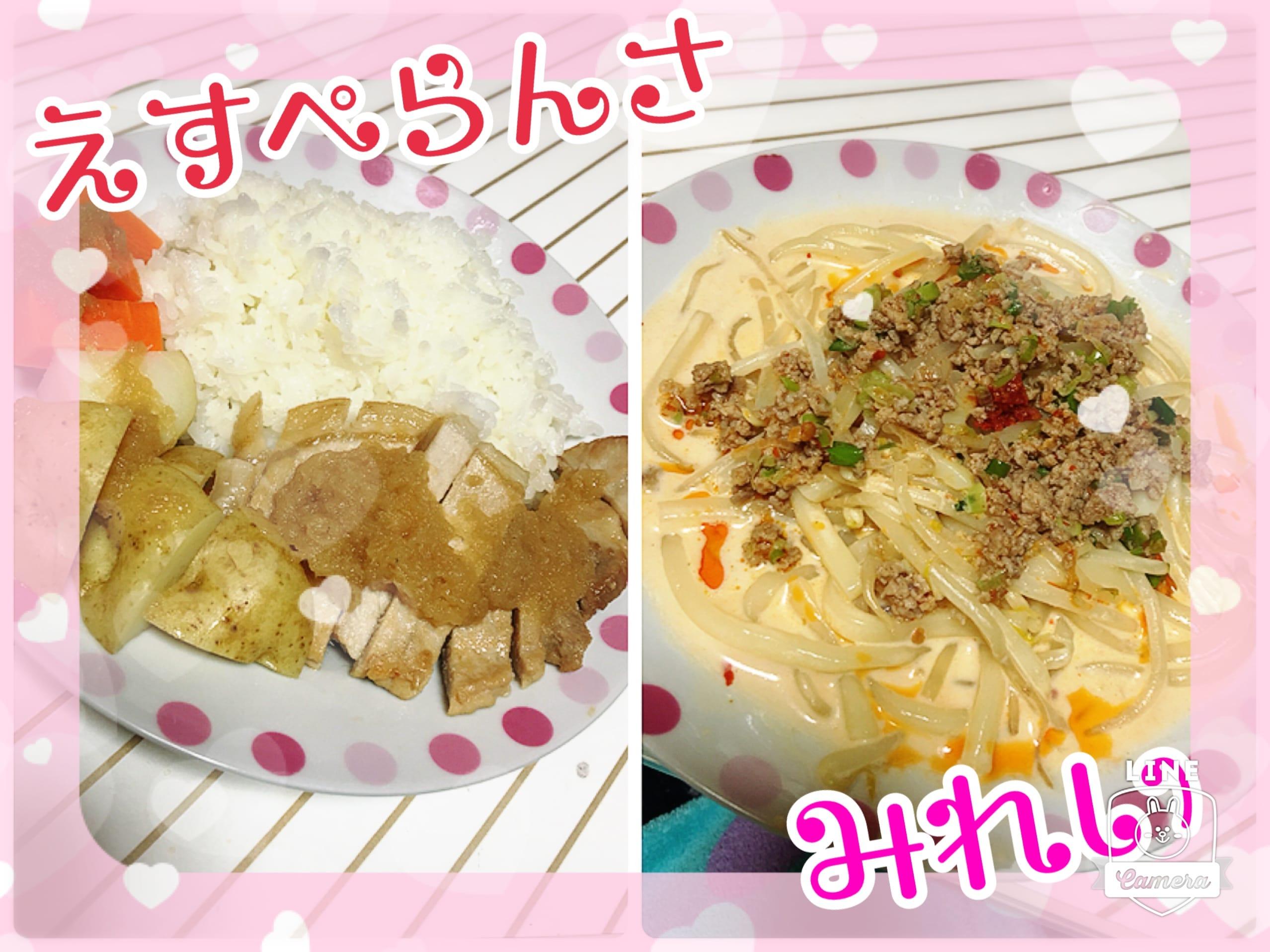 「お料理day(」12/12(火) 22:43 | みれいの写メ・風俗動画