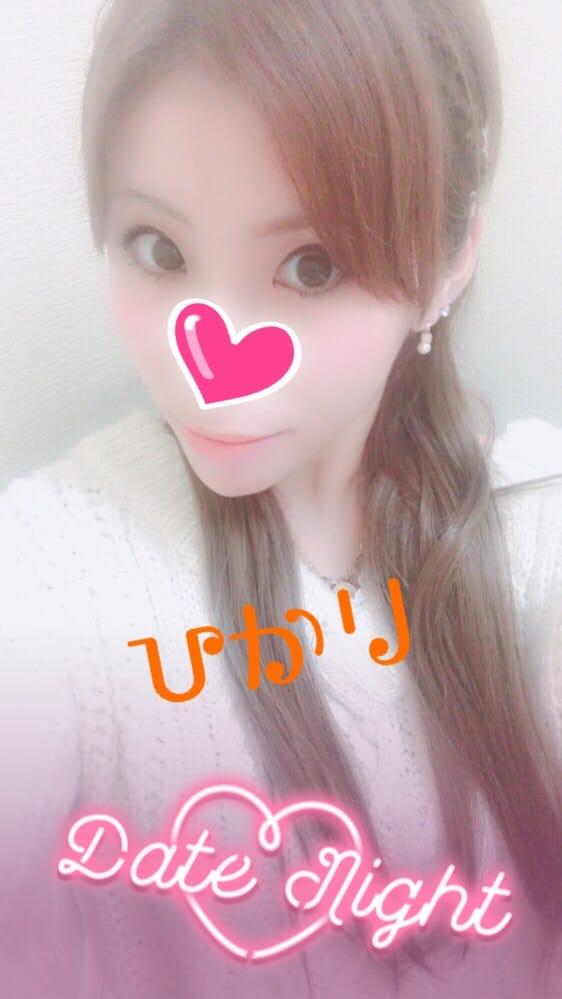 「にゃにゃーんo(*^▽^*)o」12/12(火) 23:11 | ヒカリの写メ・風俗動画