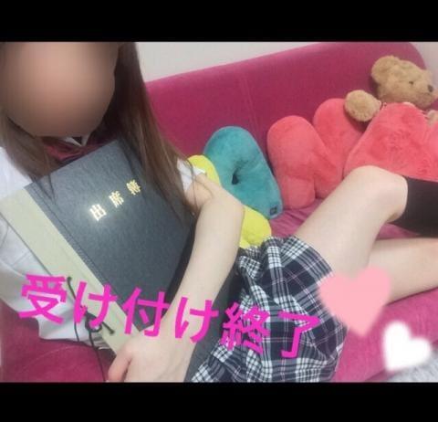 「♡ 受け付け終了 ♡」12/12(火) 23:19   こころの写メ・風俗動画