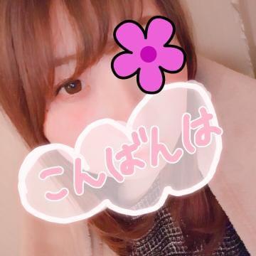 ゆら「誰ですか!!」12/12(火) 23:39 | ゆらの写メ・風俗動画