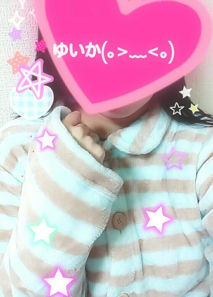 「パジャマゆいか」12/13(水) 00:17 | ゆいかの写メ・風俗動画