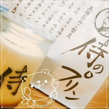 らむ「thankyou♡」12/13(水) 00:30 | らむの写メ・風俗動画