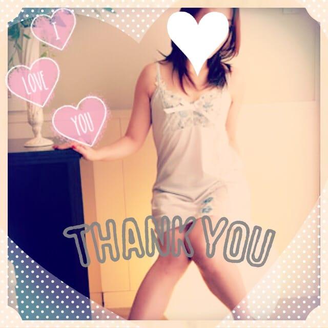 さくら「お礼です」12/13(水) 00:50   さくらの写メ・風俗動画