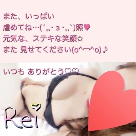 「*HKさん*」12/13(水) 01:46 | れいの写メ・風俗動画