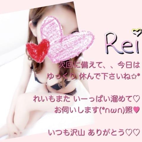 「*Uさん*」12/13(水) 01:48 | れいの写メ・風俗動画