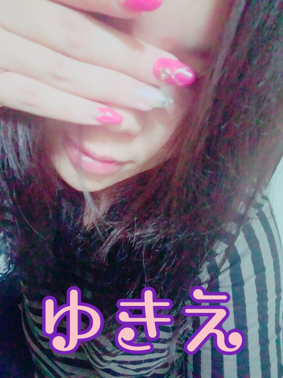 「ありがとう♪」12/13(水) 02:29 | ゆきえの写メ・風俗動画