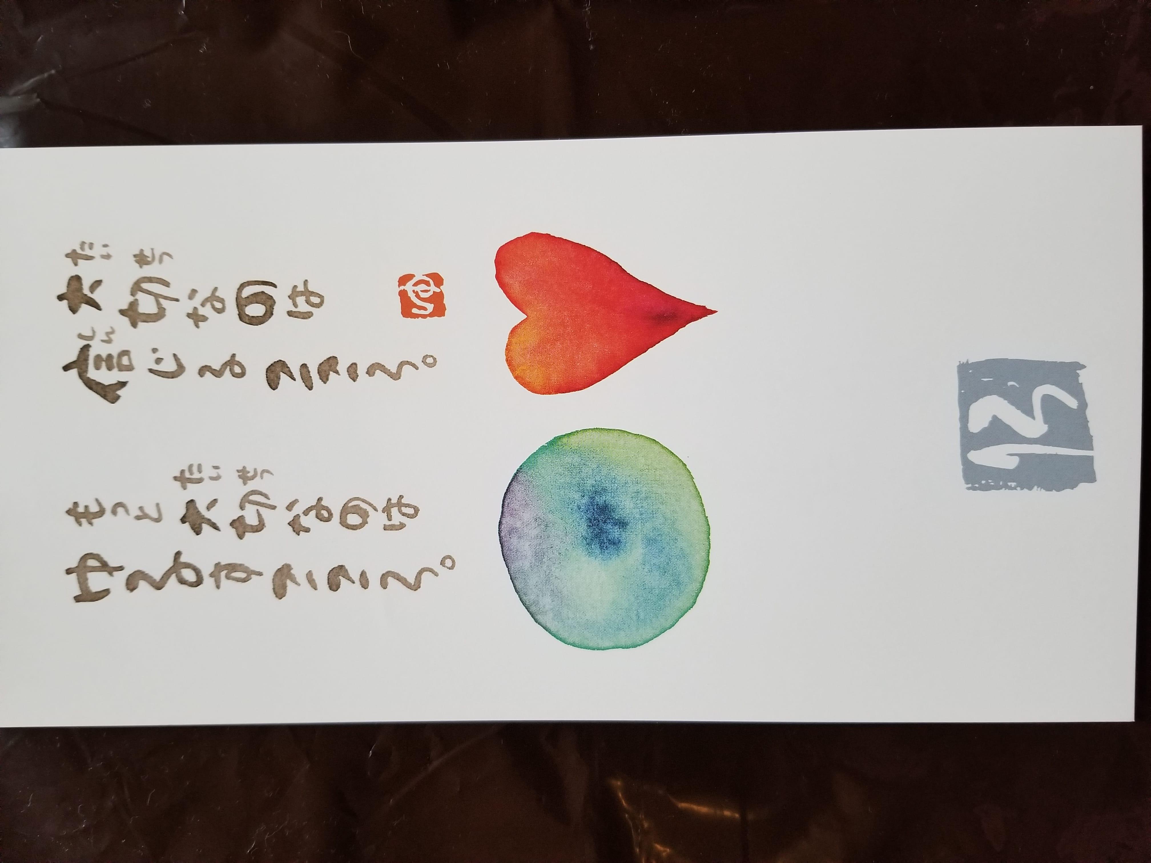 智里(ちさと)「☆おはようございます☆」12/13(水) 09:00   智里(ちさと)の写メ・風俗動画