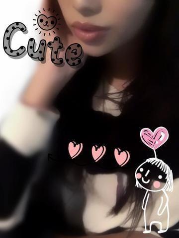 柚樹「ガッカリす。」12/13(水) 09:32   柚樹の写メ・風俗動画