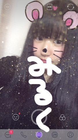 みるく「おはよ」12/13(水) 11:27 | みるくの写メ・風俗動画