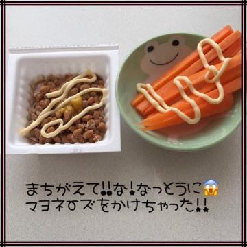 りょう「納豆が」12/13(水) 12:56 | りょうの写メ・風俗動画