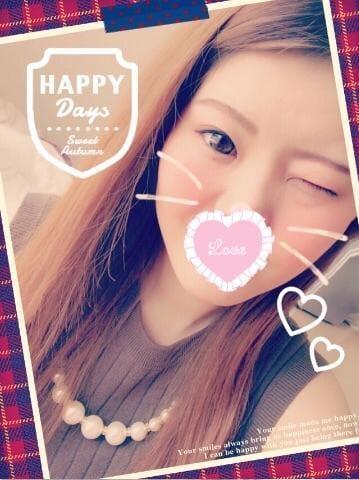 「おはよん(* ´ ェ `*)♥」12/13(水) 13:01 | レイカの写メ・風俗動画