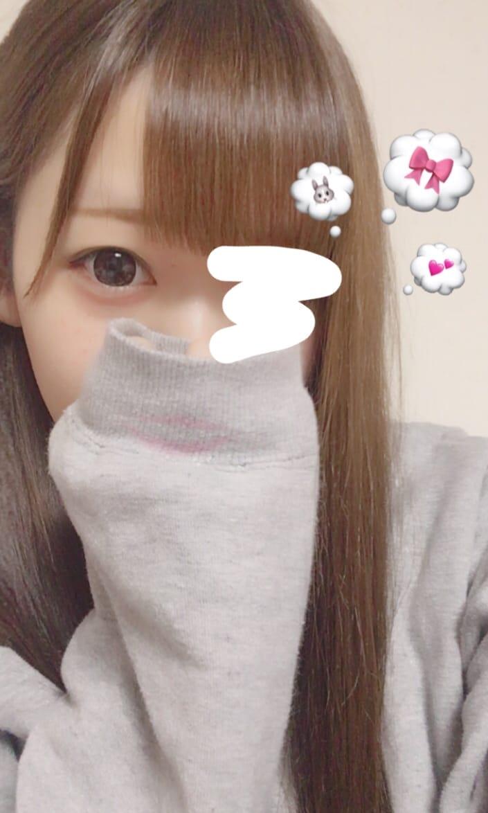 べる「おはようございます♡」12/13(水) 13:43 | べるの写メ・風俗動画