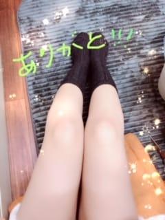 長瀬ミク「ぴったり?」12/13(水) 14:34 | 長瀬ミクの写メ・風俗動画