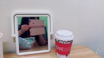 アリス「出勤!」12/13(水) 16:26 | アリスの写メ・風俗動画