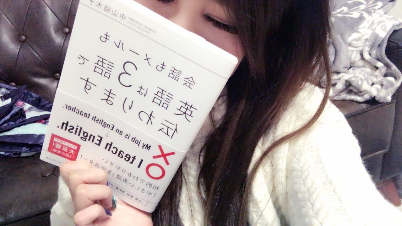 新人☆くれあ☆「3単語」12/13(水) 18:00 | 新人☆くれあ☆の写メ・風俗動画