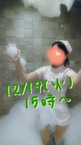 ひろ「出勤予定です♪」12/13(水) 18:06 | ひろの写メ・風俗動画