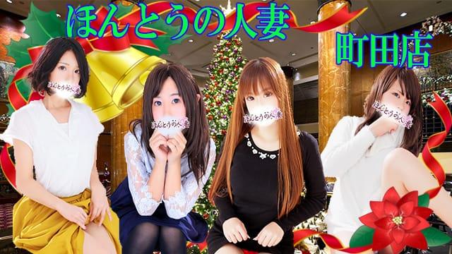 「なんと 【3000OFF】」12/13(水) 19:22   Fuポイントの写メ・風俗動画