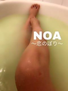 「のあのあ」12/13(水) 19:27 | のあの写メ・風俗動画
